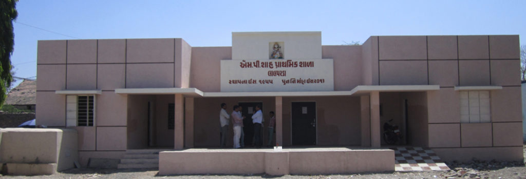 One of many schools supported by The Romeera Foundation